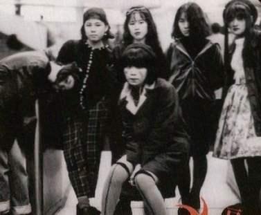 Jaké to je datování japonské dívky